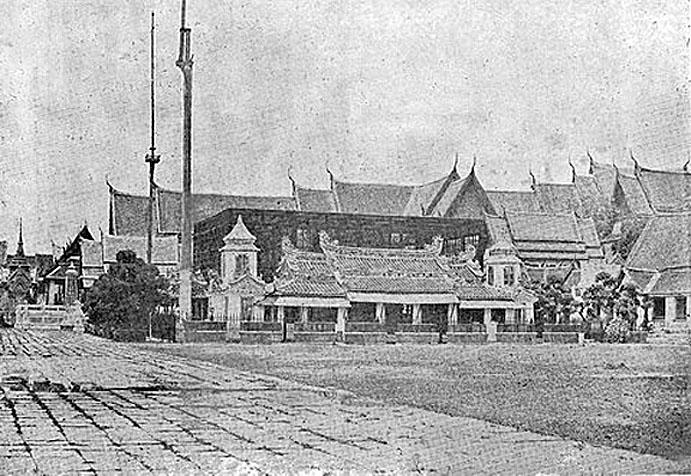 1868 Bangkok.jpg