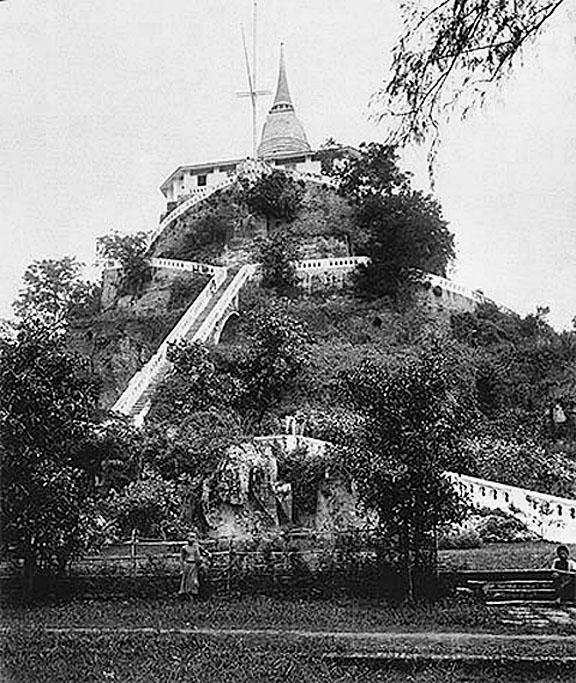 1875 Goldenmount Watsaket.jpg