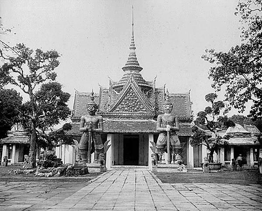 1877 Wat Arun.jpg
