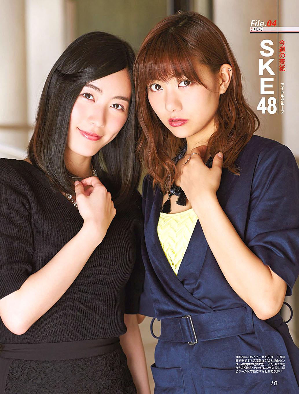SKE48 Weekly SPA 160405 02.jpg