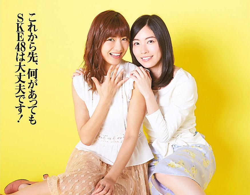 SKE48 Weekly SPA 160405 03.jpg