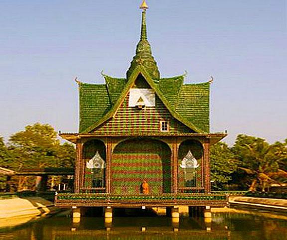 Wat Pa Maha Kaew {Wat 'Lan' Kuad}, Sisaket.jpg