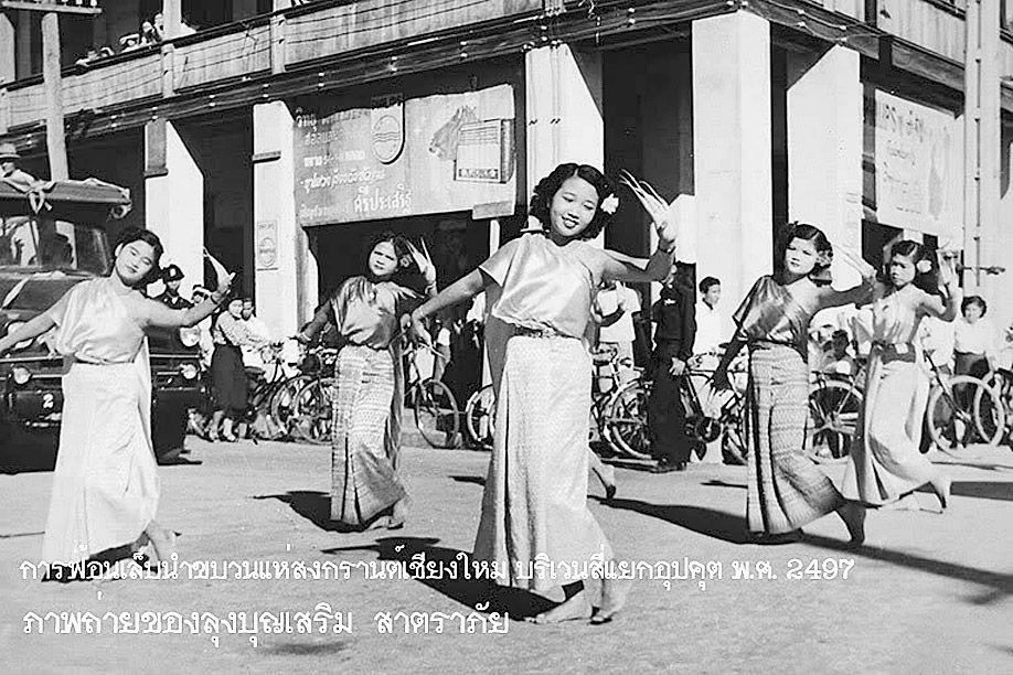 1954 Chiang Mai.jpg