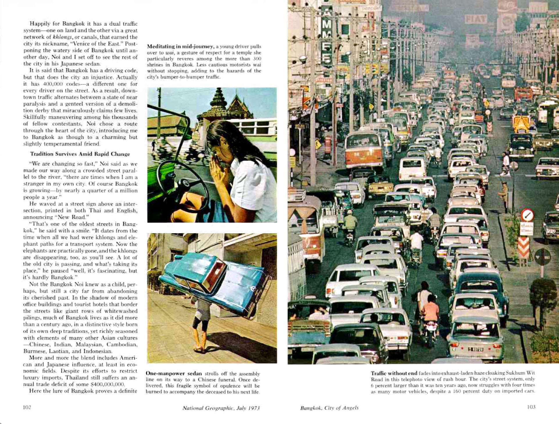 NG 1973-07-04.jpg