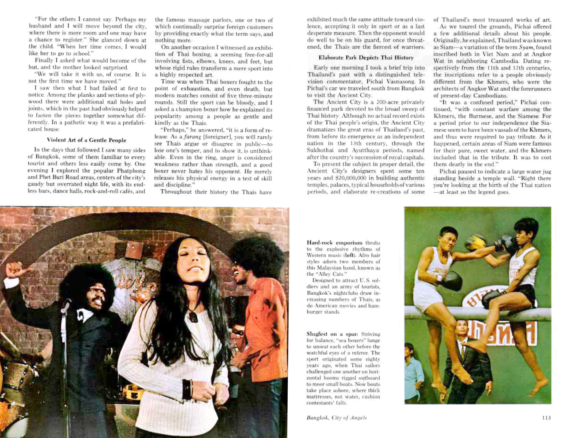 NG 1973-07-09.jpg