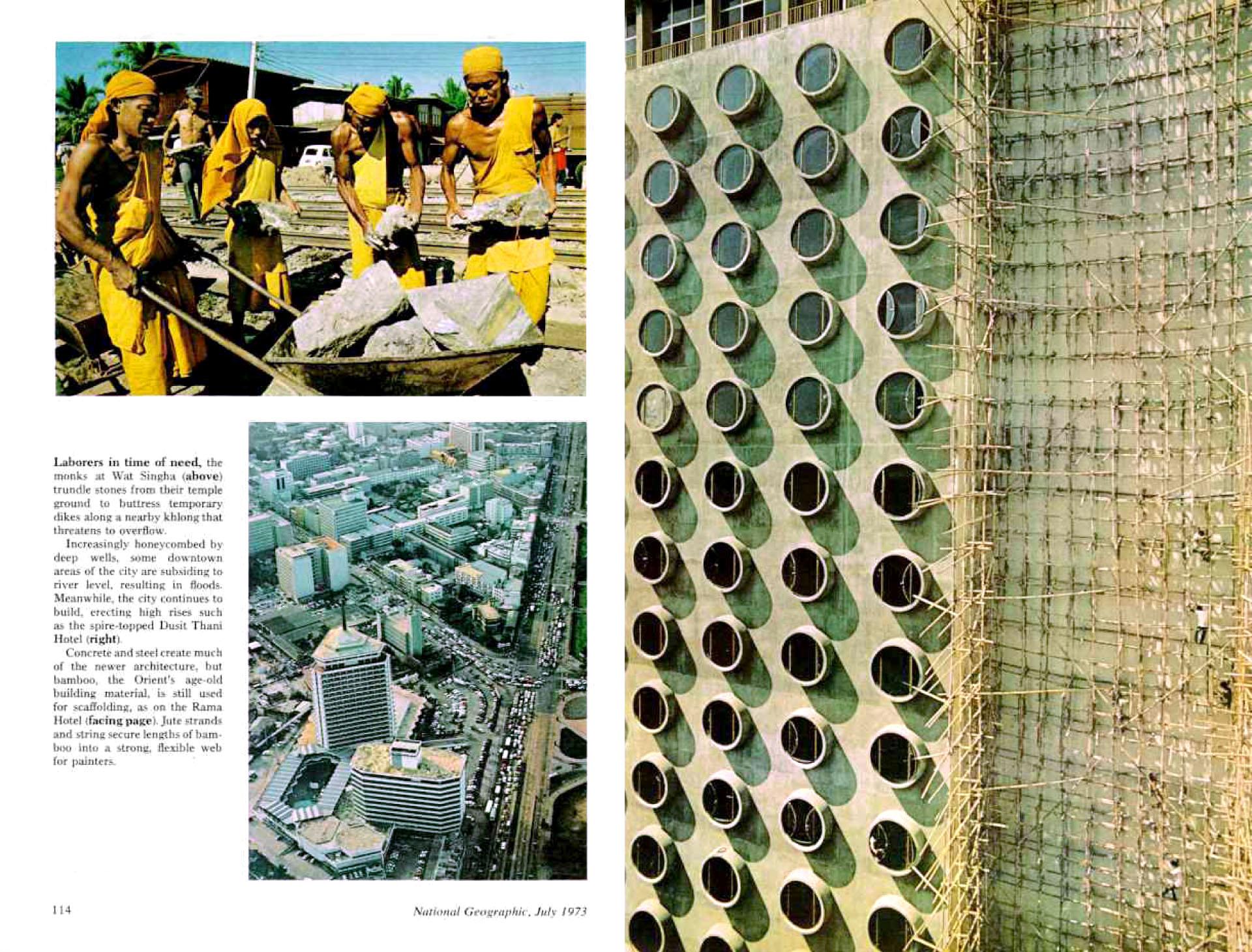 NG 1973-07-10.jpg