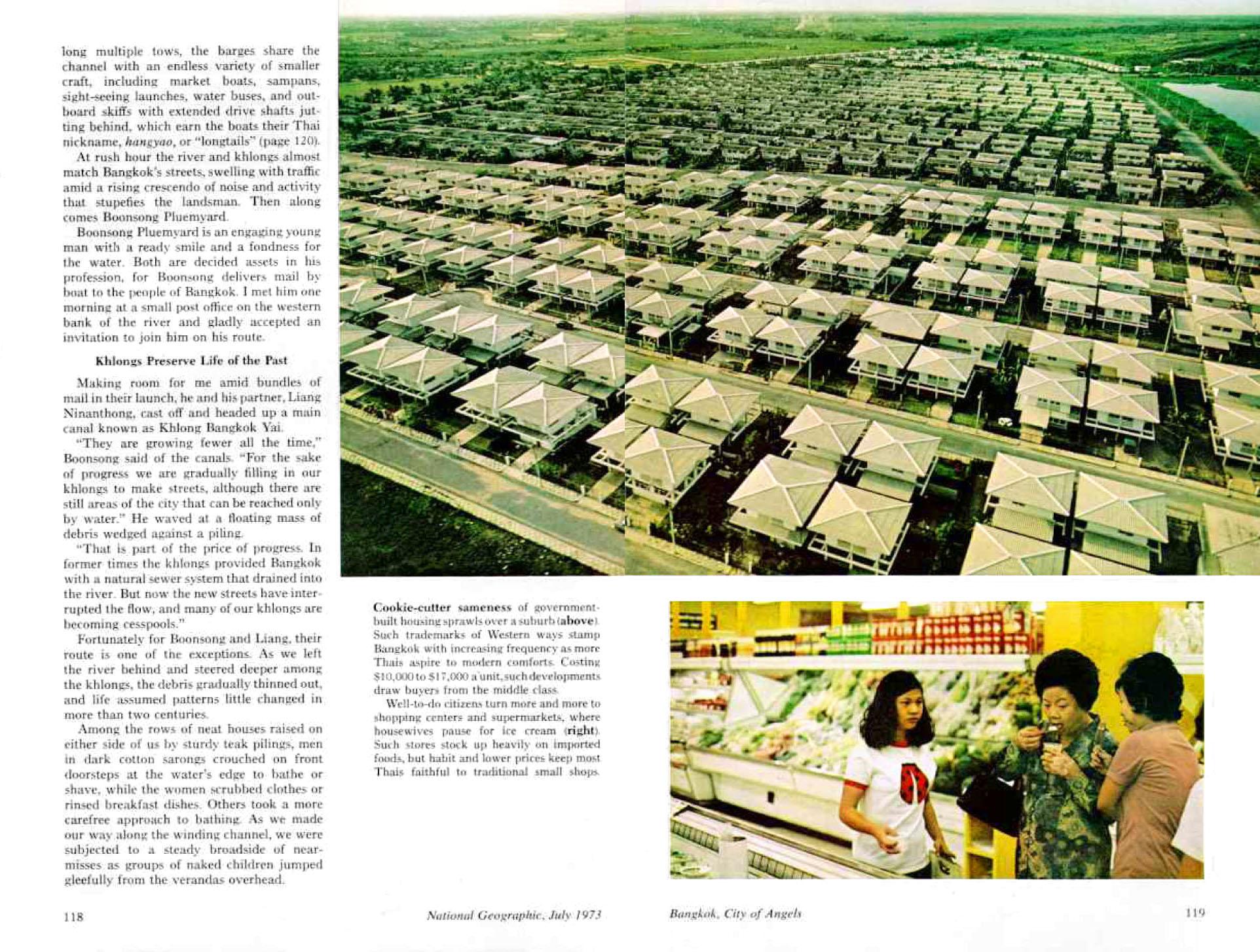 NG 1973-07-12.jpg