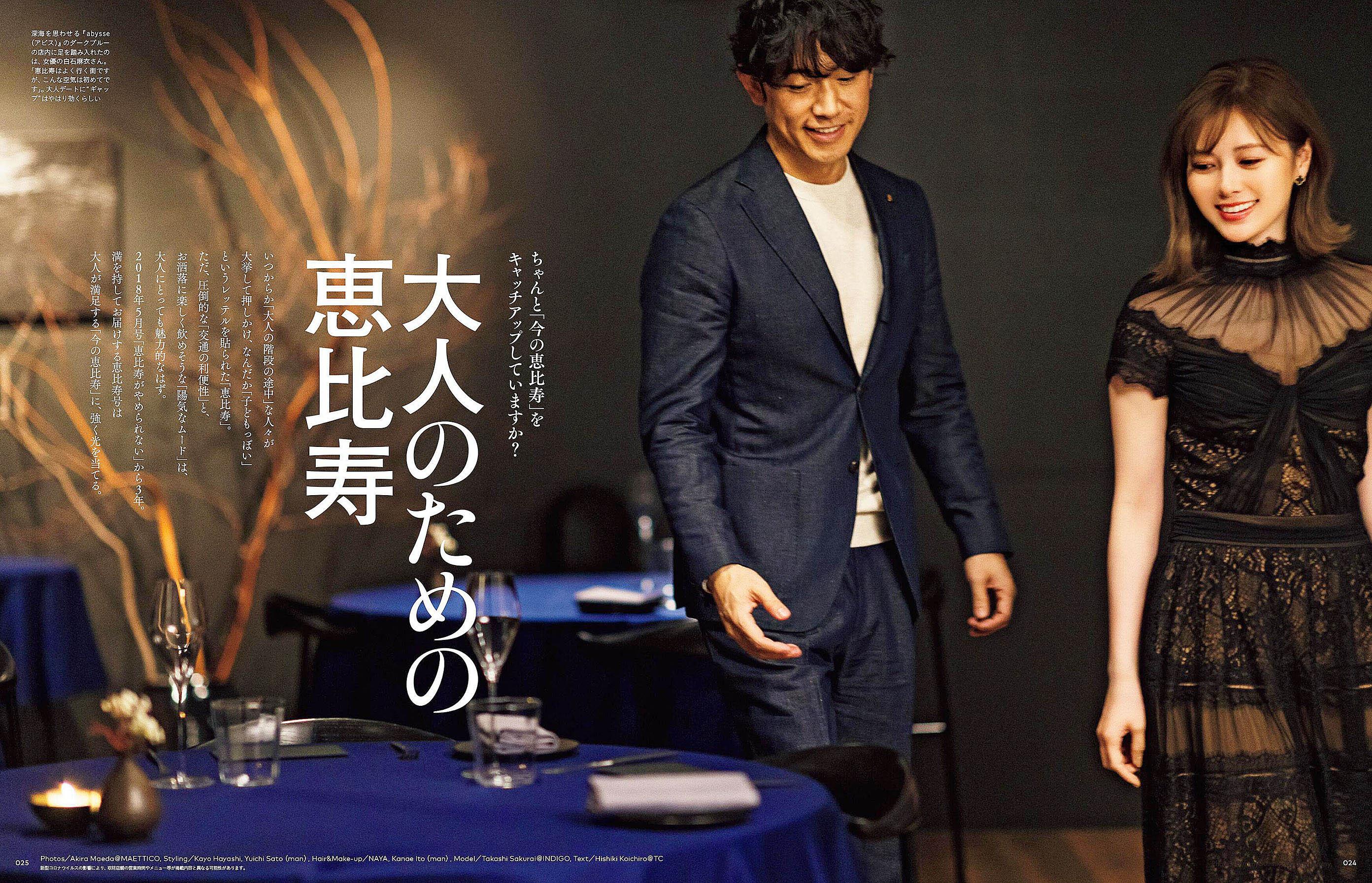 MShiraishi Tokyo Calendar 2104 02.jpg