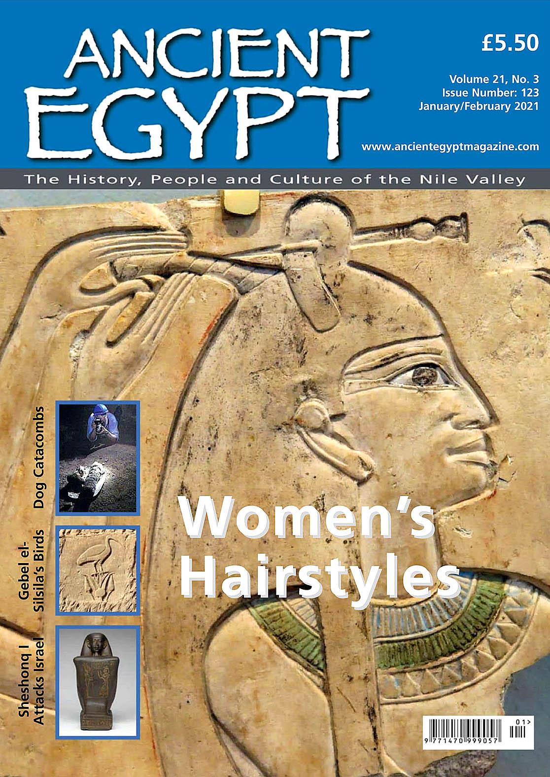 Ancient Egypt 2021-01-02.jpg