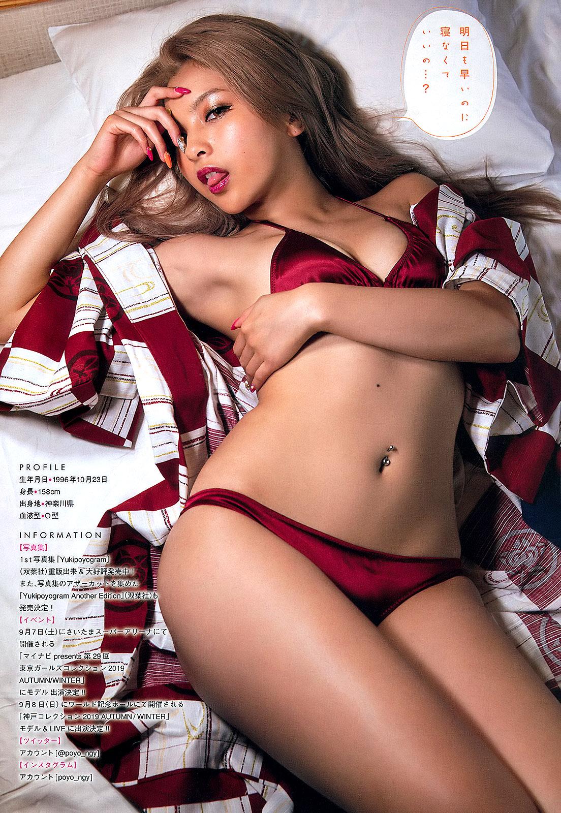 Yuki Poyo Young Magazine 190916 08.jpg