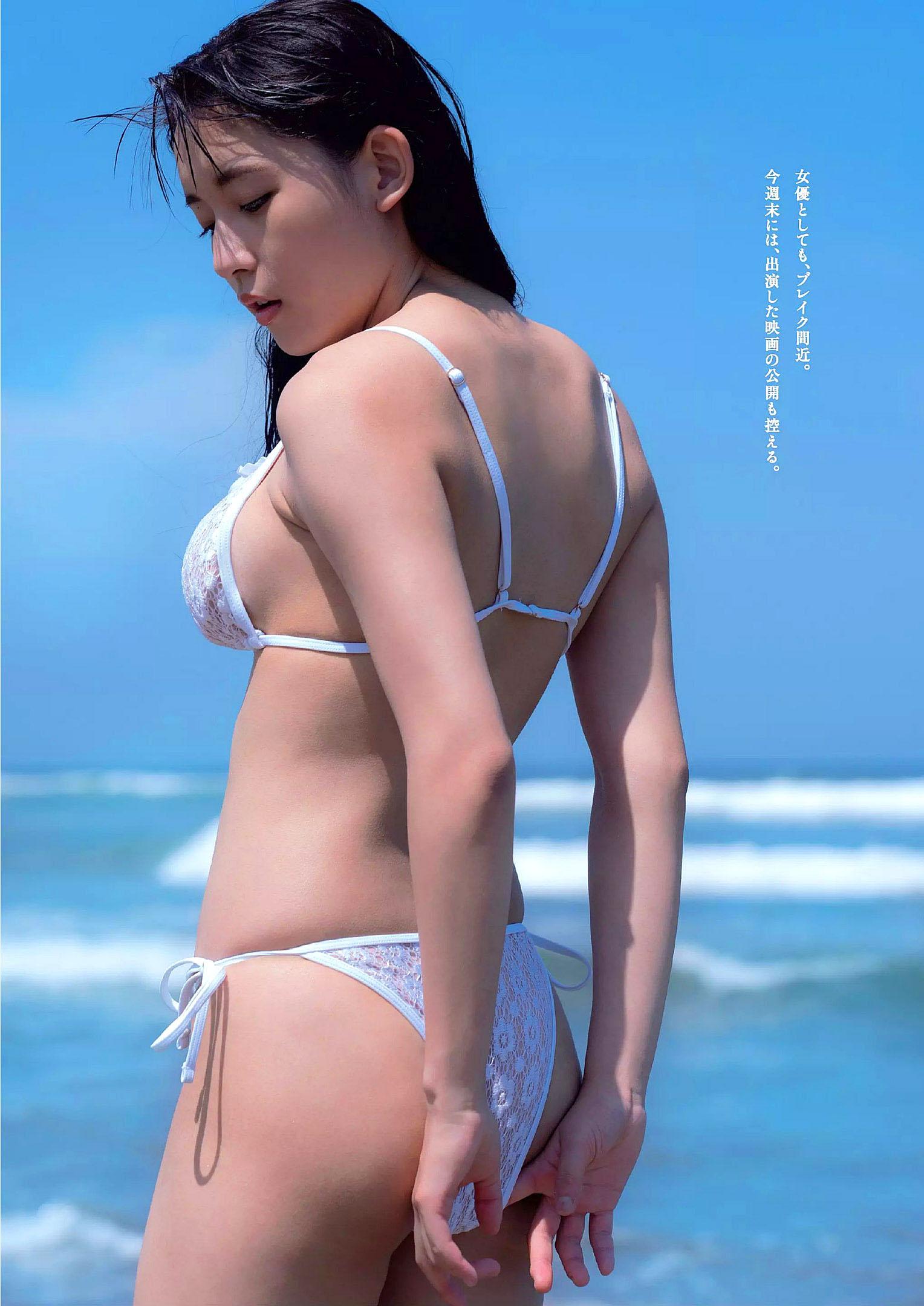 Nana Asakawa WBP 190916 07.jpg