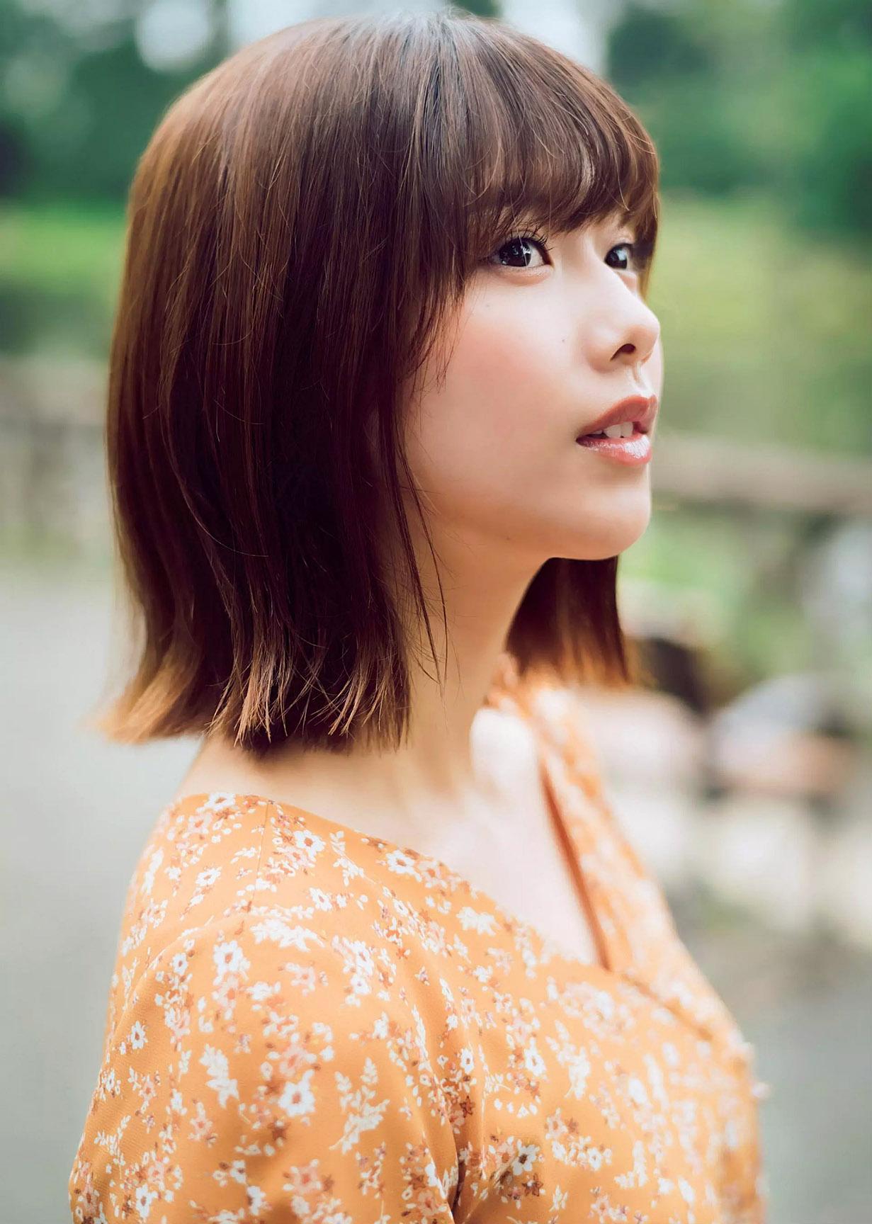 Risa Watanabe Flash 190910 04.jpg