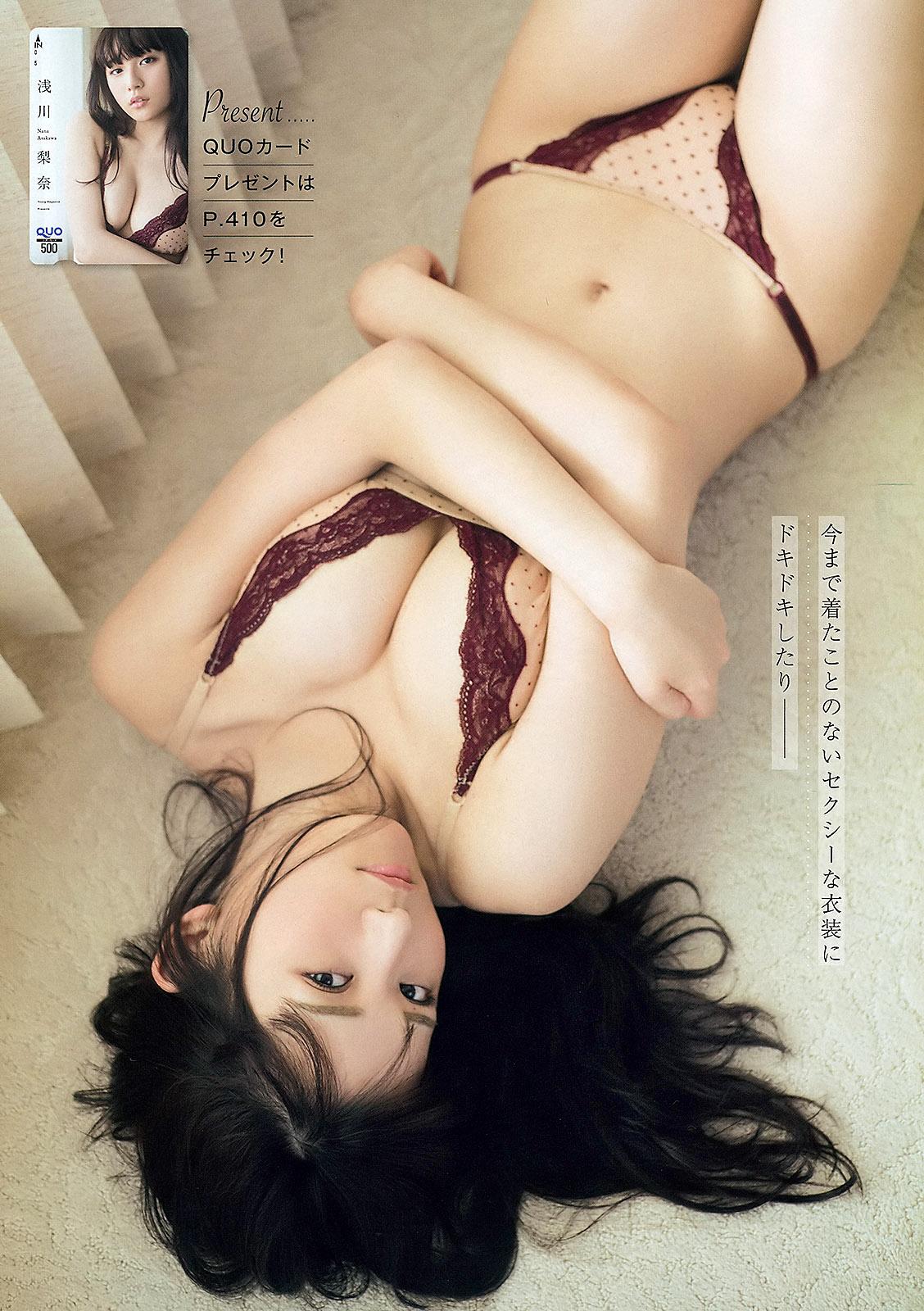 NAsakawa Young Magazine 190909 06.jpg