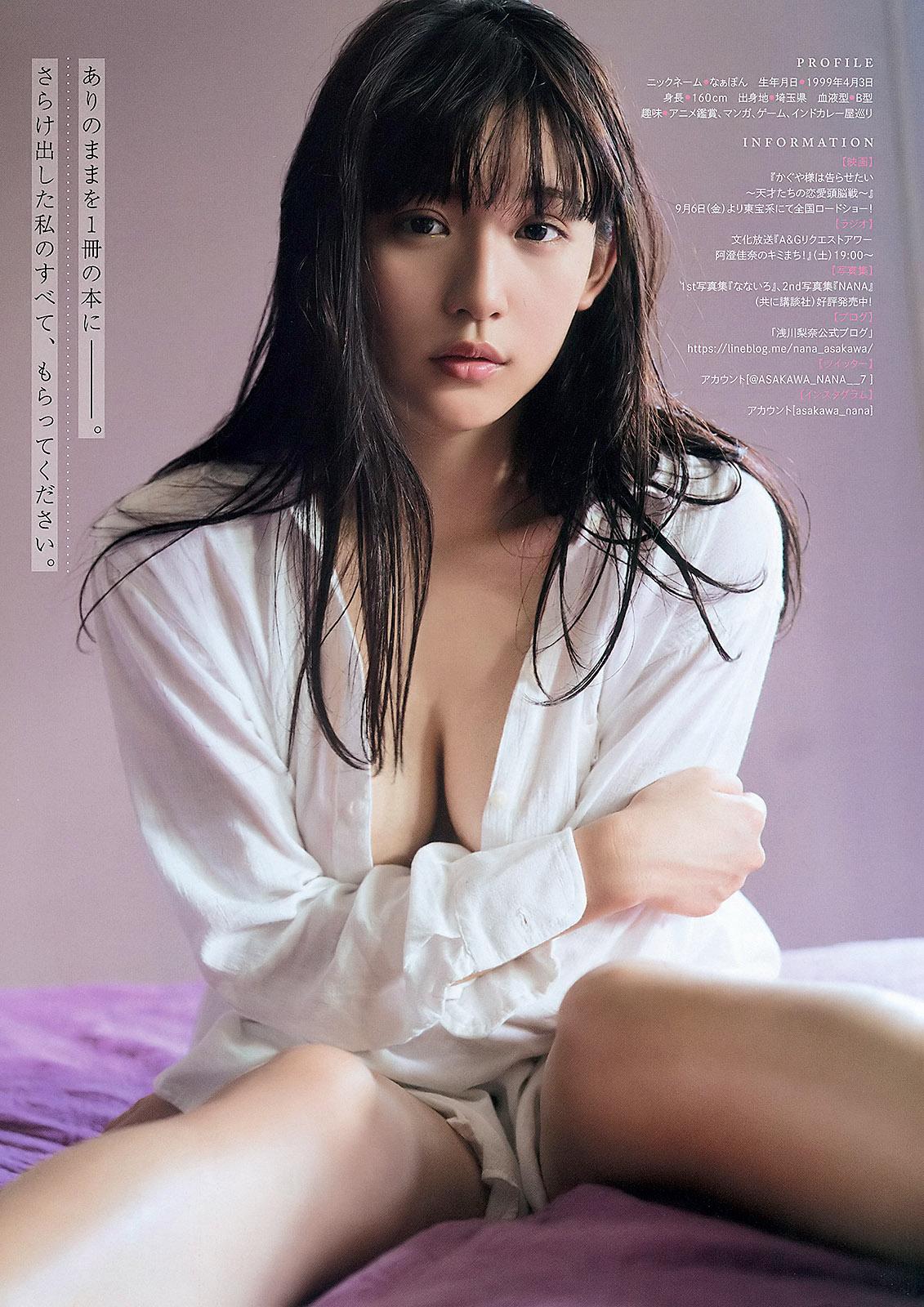 NAsakawa Young Magazine 190909 08.jpg