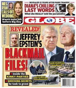 Globe 2019-09-02.jpg