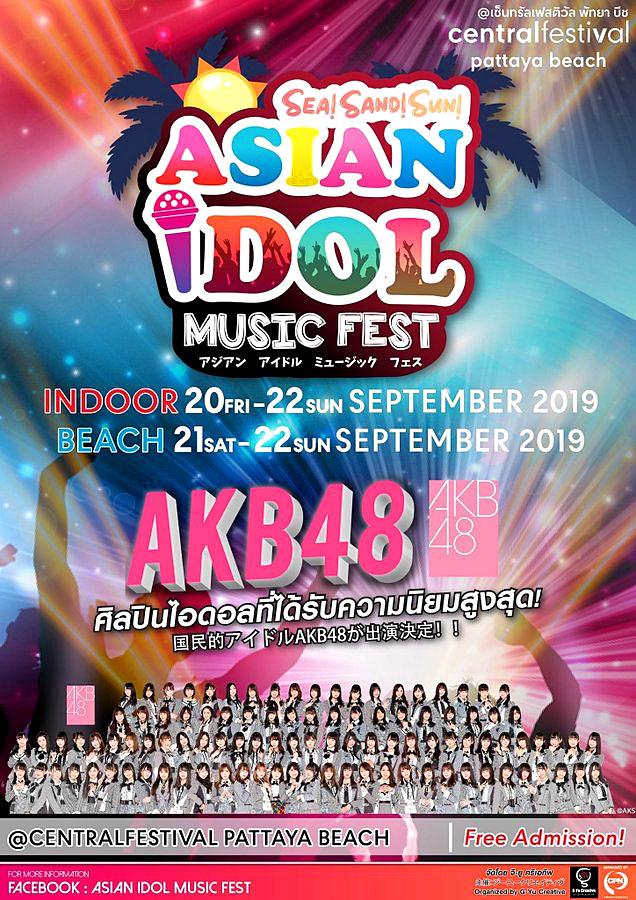 AKB48 Pat.jpg