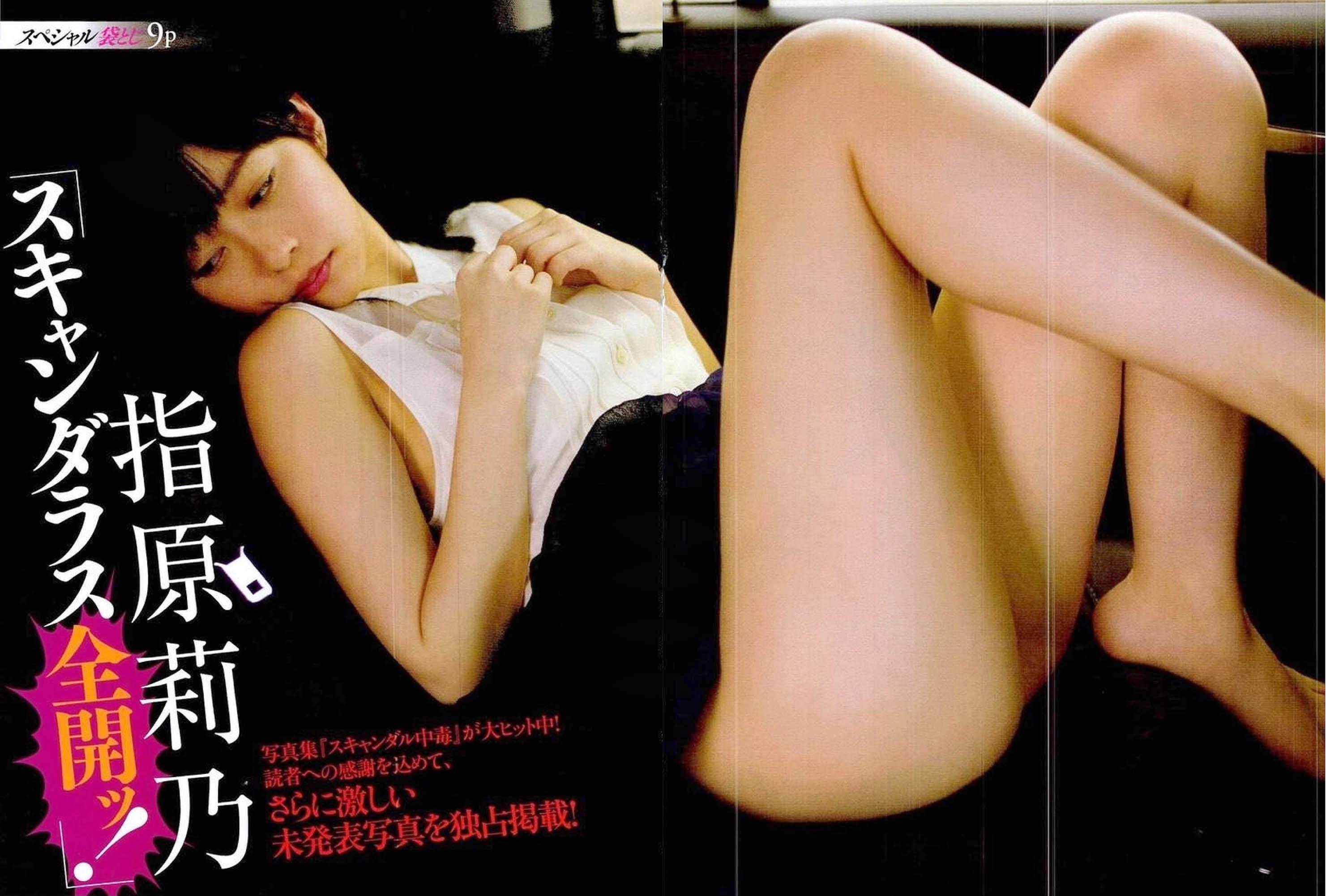 RSashihara Friday 160429 08.jpg