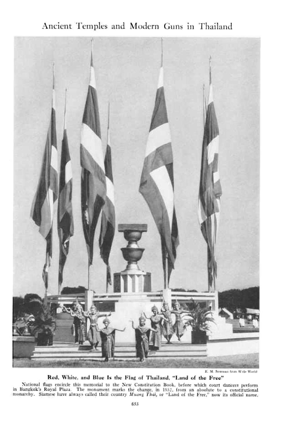 NG-1941-11_01.jpg