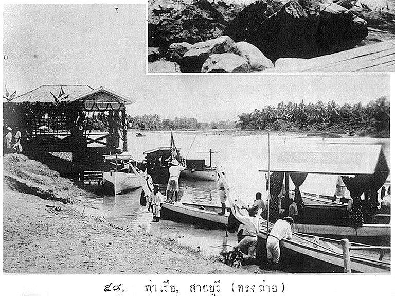 1917 3.jpg
