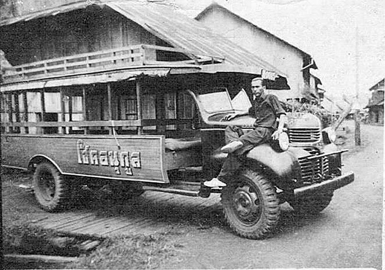 1953 Emergency Vehicle, Bang Phra, Mueang Trat.jpg