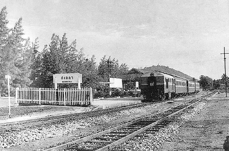1973 Sonkhla Station.jpg