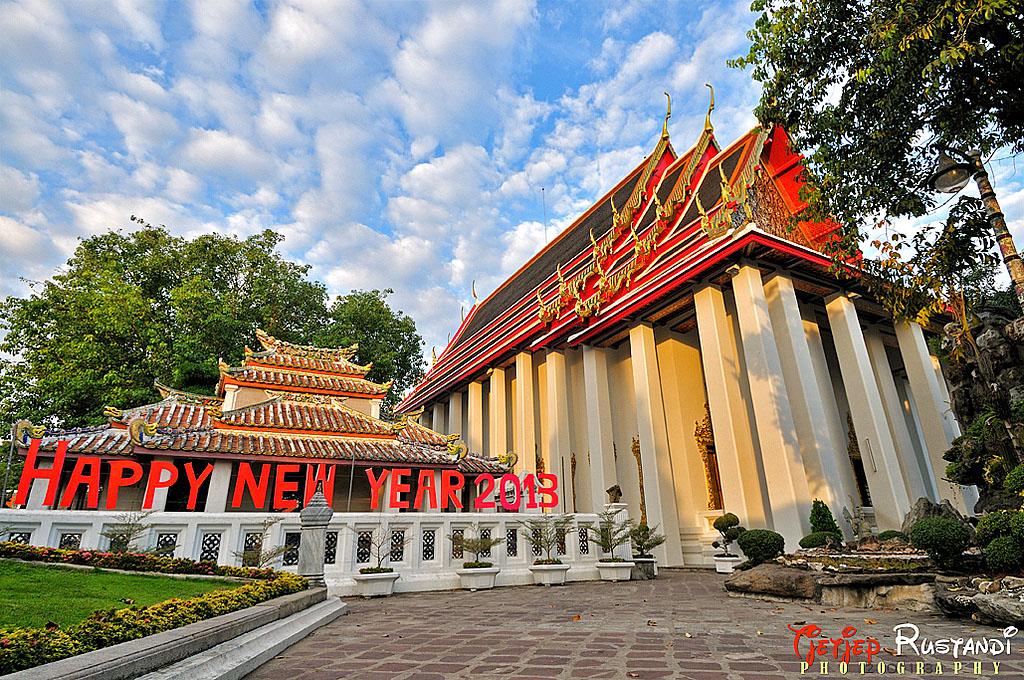 Wat Pho 2.jpg