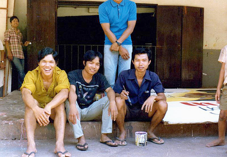 1973 Young gentlemen, Udon.jpg