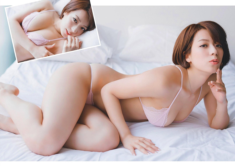 Mayu Koseta Girls 3 2019 04.jpg