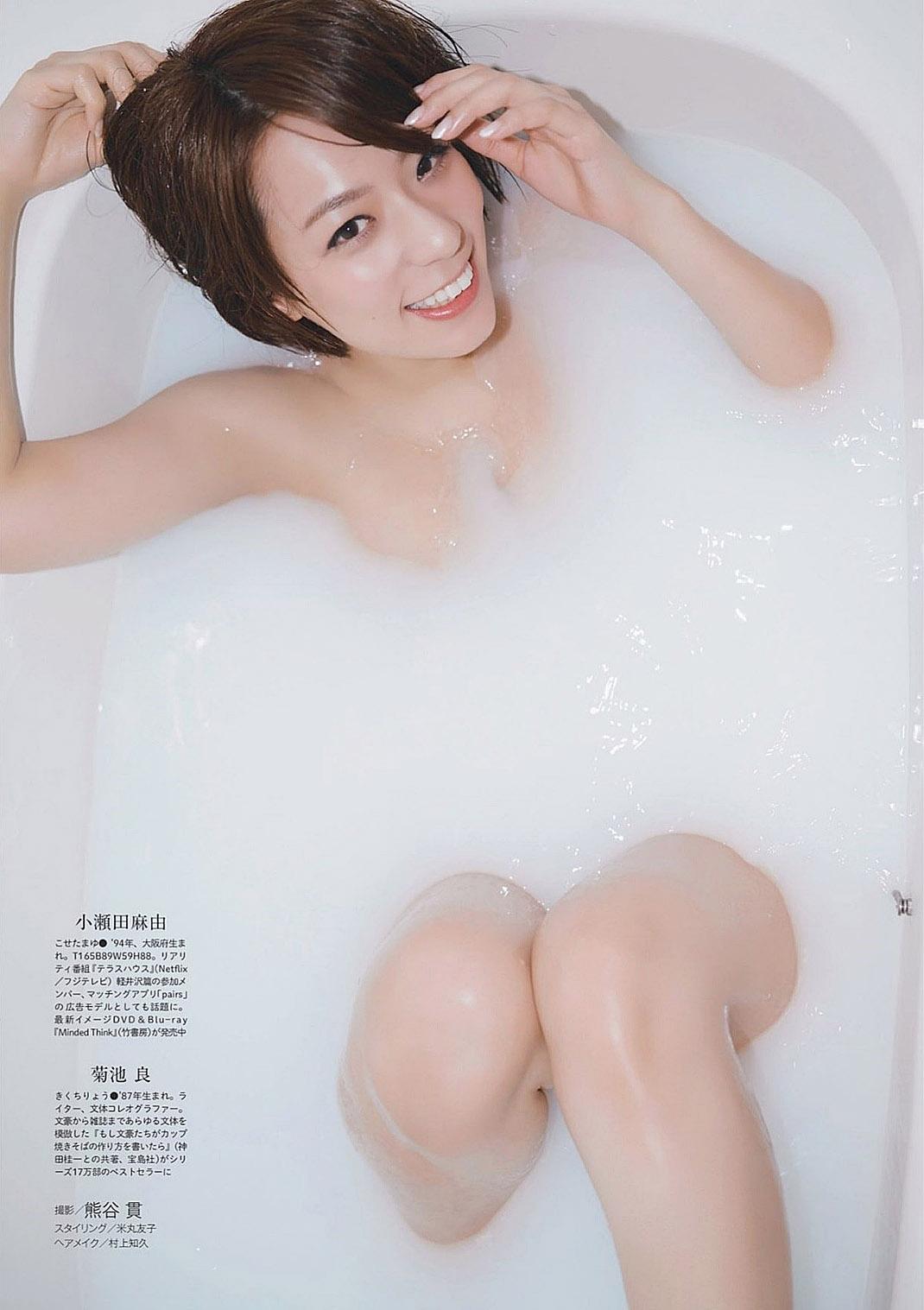 Mayu Koseta Girls 3 2019 12.jpg