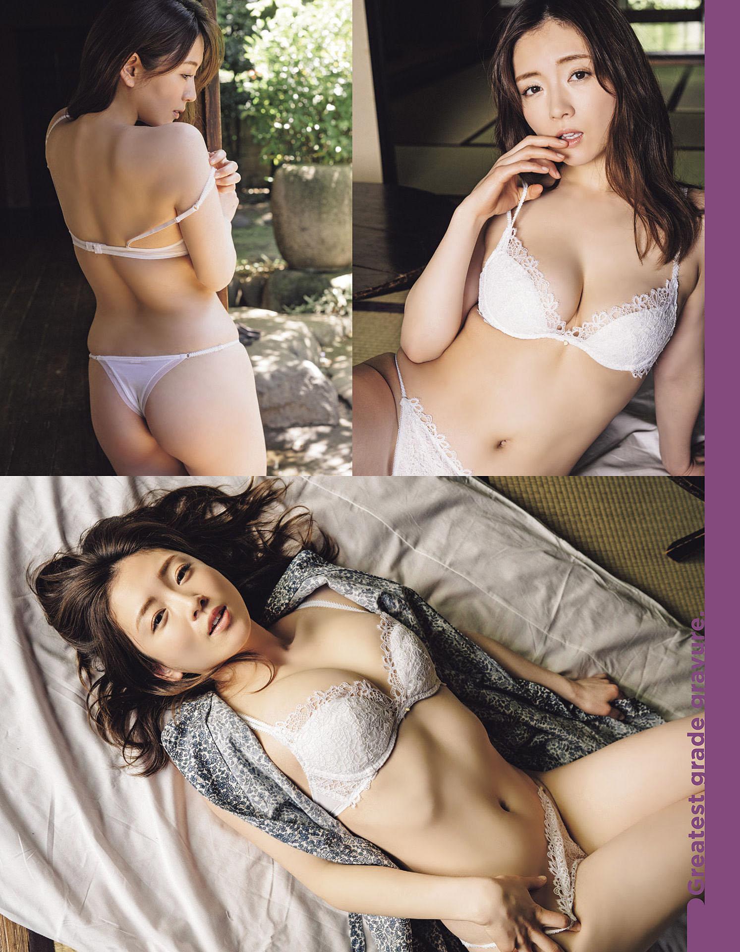 Sono Miyako EX-Max 1907 05.jpg