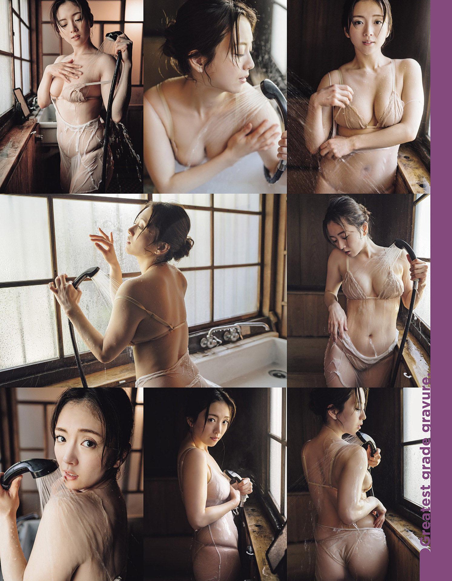 Sono Miyako EX-Max 1907 07.jpg