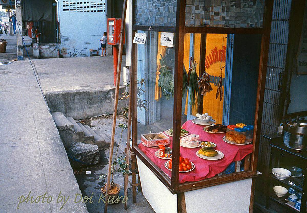 1984 Restaurant showcase Doi-Kuro.jpg