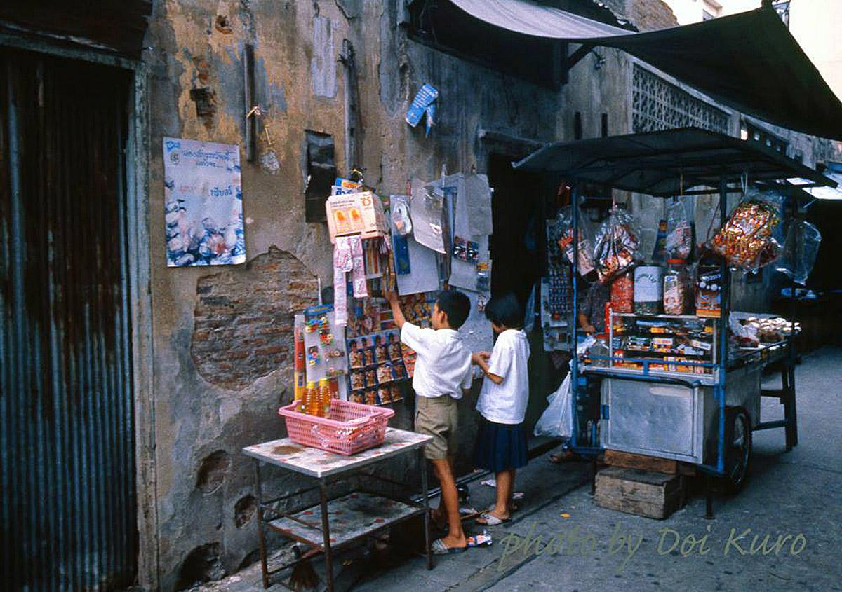 1984 Small-time candy store Doi-Kuro.jpg