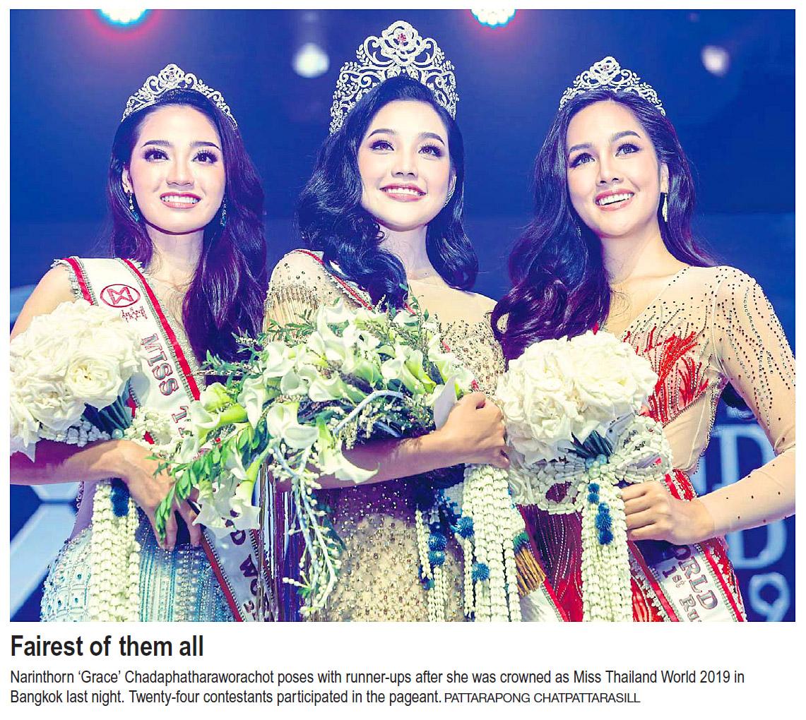 Bangkok Post 190805 Miss Thailand World.jpg