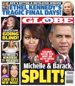 Globe 2019-08-12.jpg