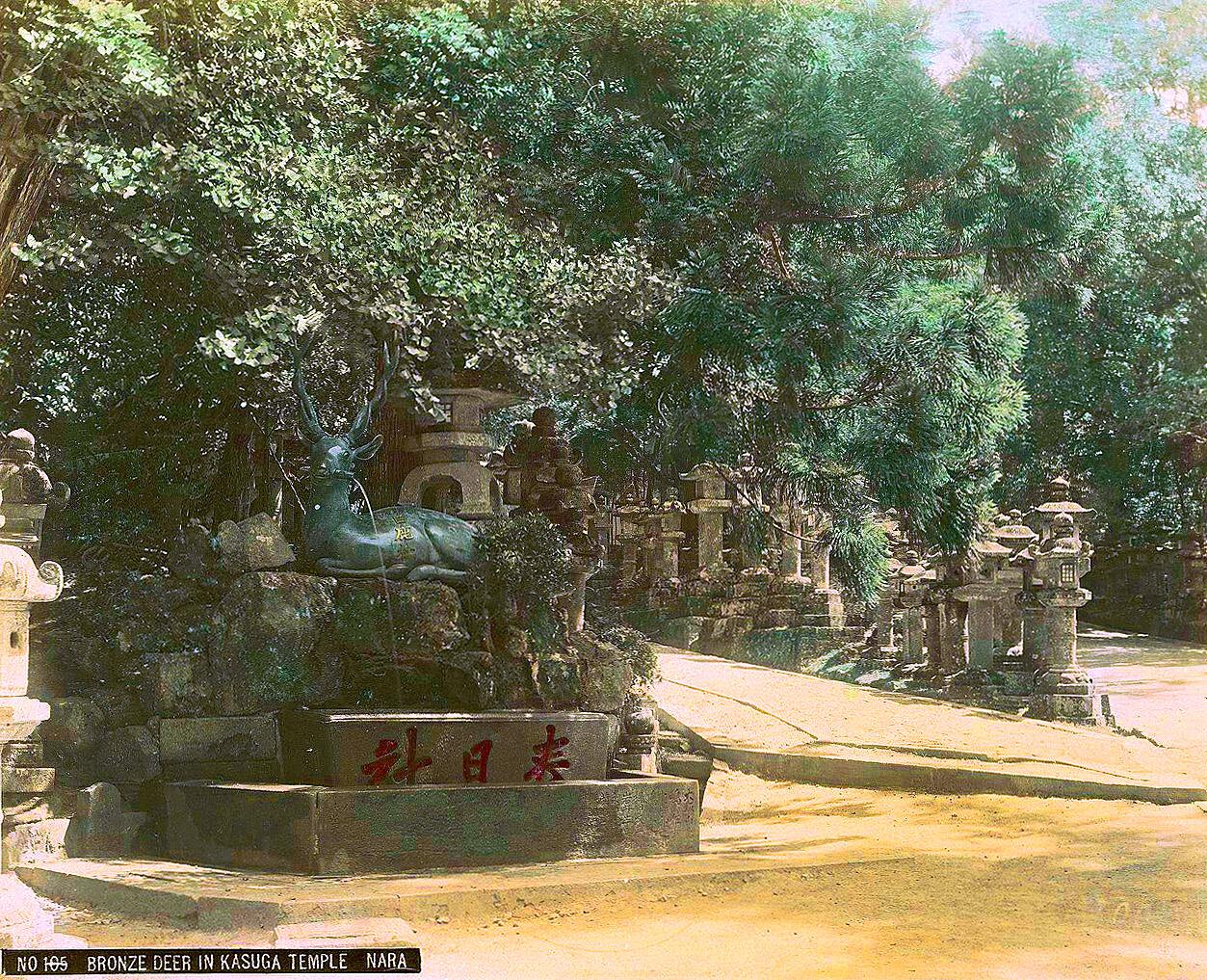 1870 Bronze Deer in Kasuga Temple, Nara.jpg