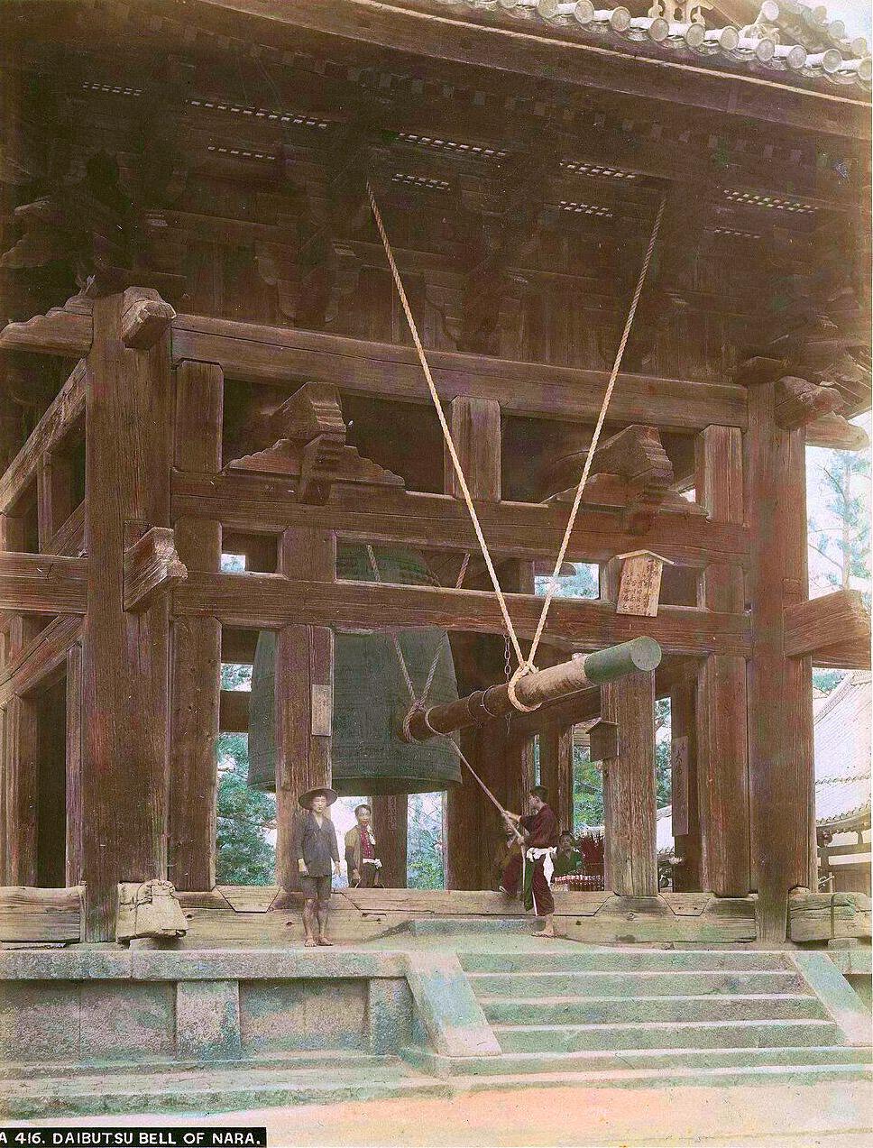 1870 Daibutsu Bell of Nara.jpg