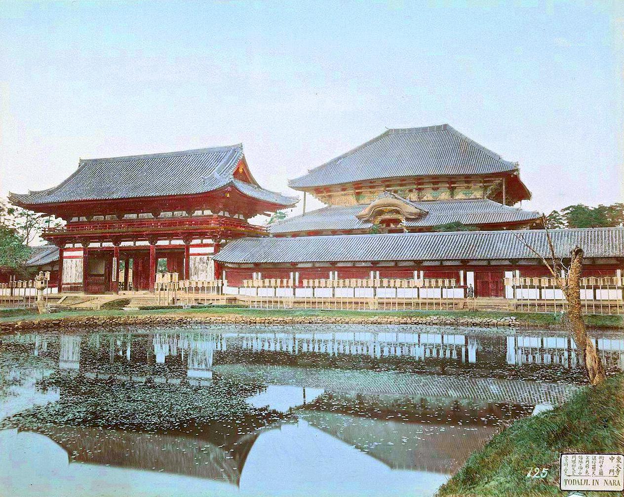 1870 Todaiji at Nara.jpg