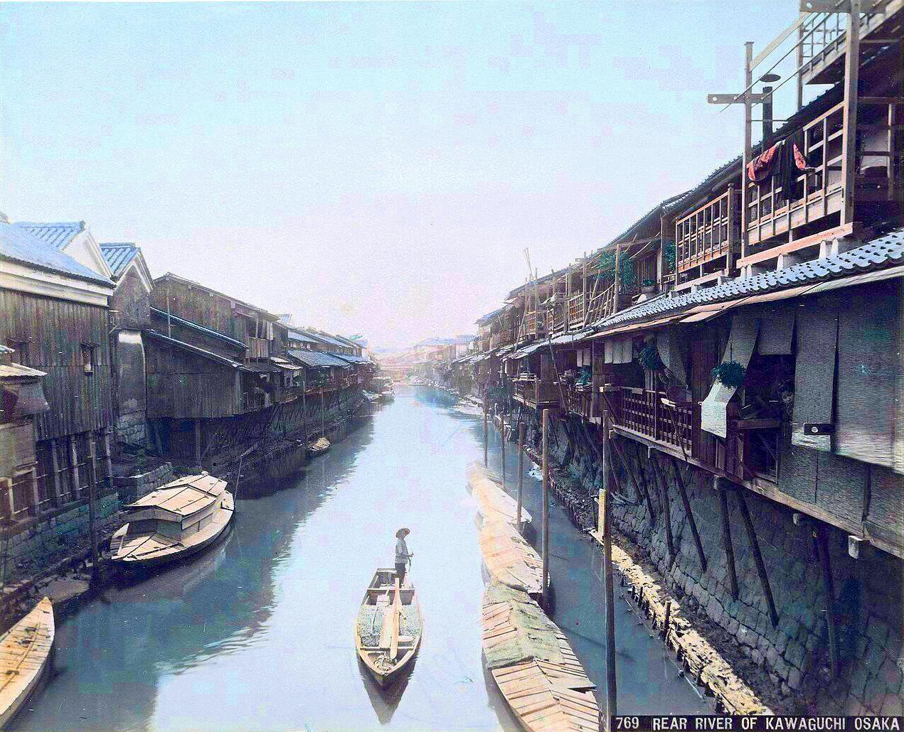1870 Rear River of Kawaguchi, Osaka.jpg