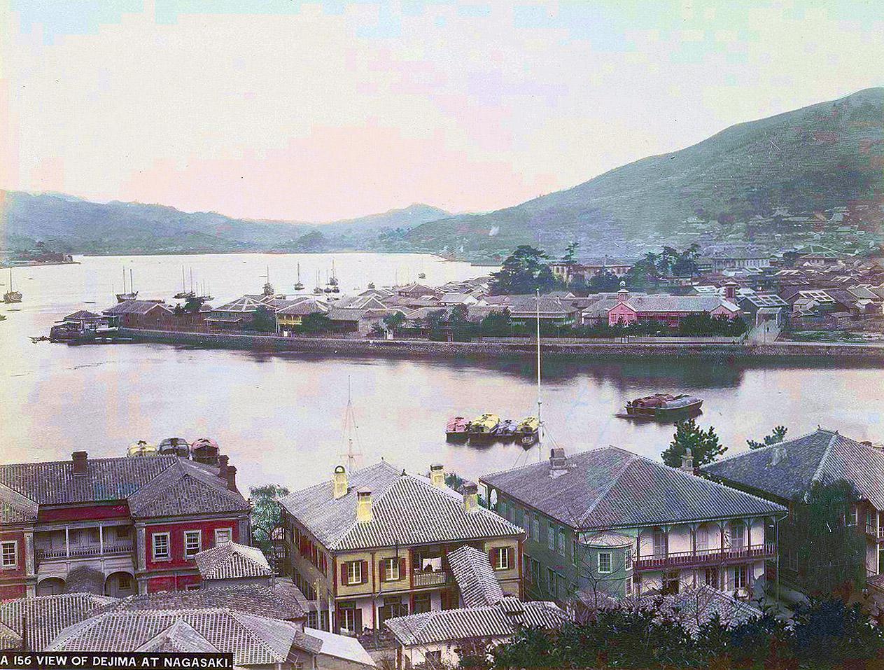 1870 View of Dejima at Nagasaki.jpg