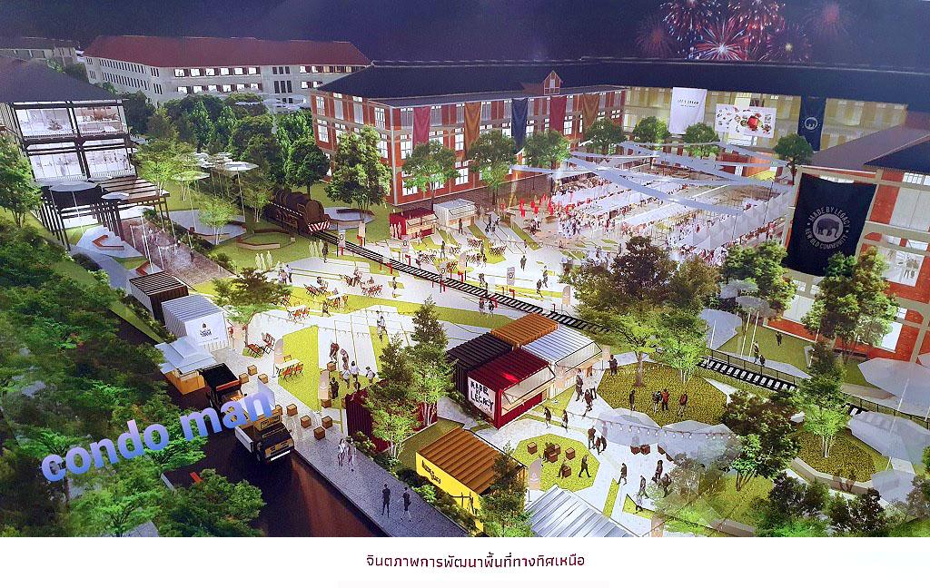 Hua Lamphong Redevelopment 01.jpg