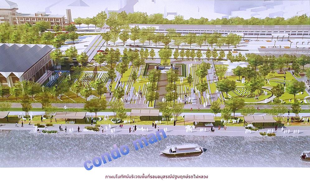 Hua Lamphong Redevelopment 02.jpg