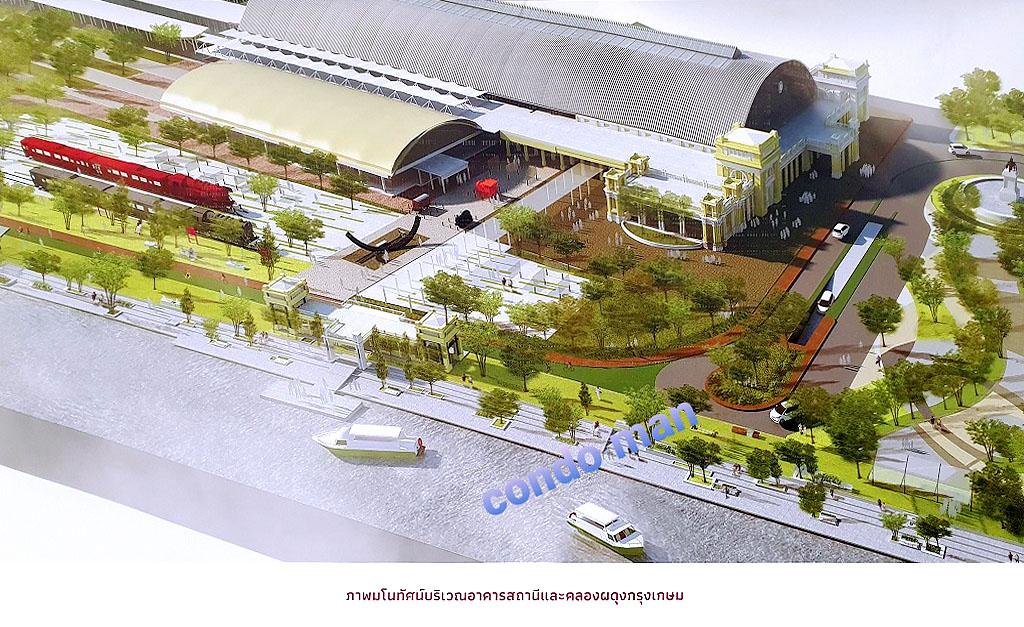 Hua Lamphong Redevelopment 05.jpg