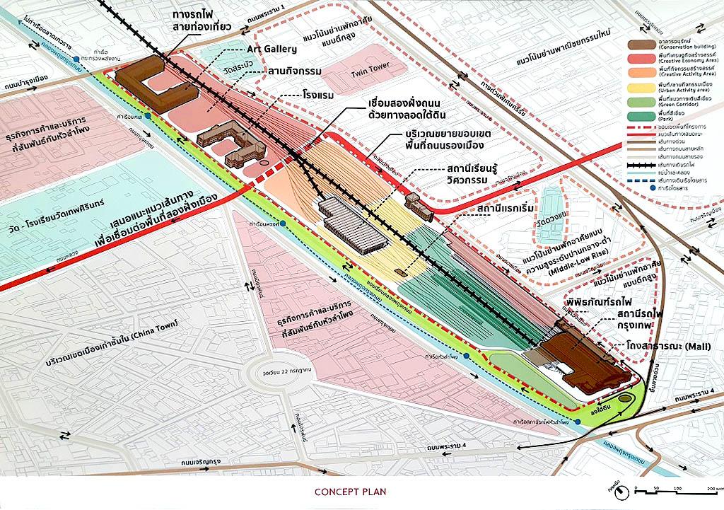 Hua Lamphong Redevelopment 07.jpg