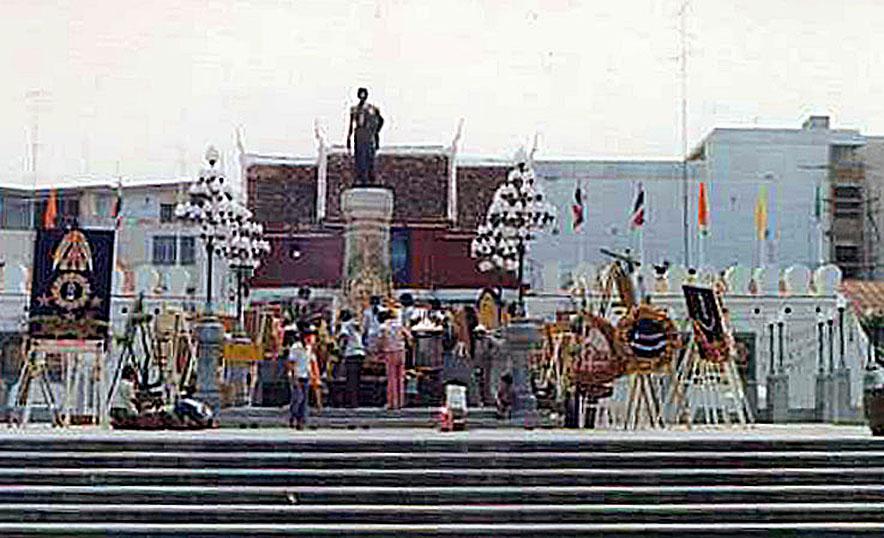 1975 Khunying 'Mo' of Nakhon Ratchasima.jpg