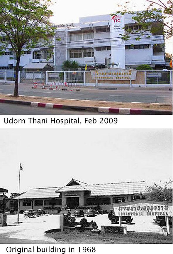 Udon hospital 1968-2009.jpg