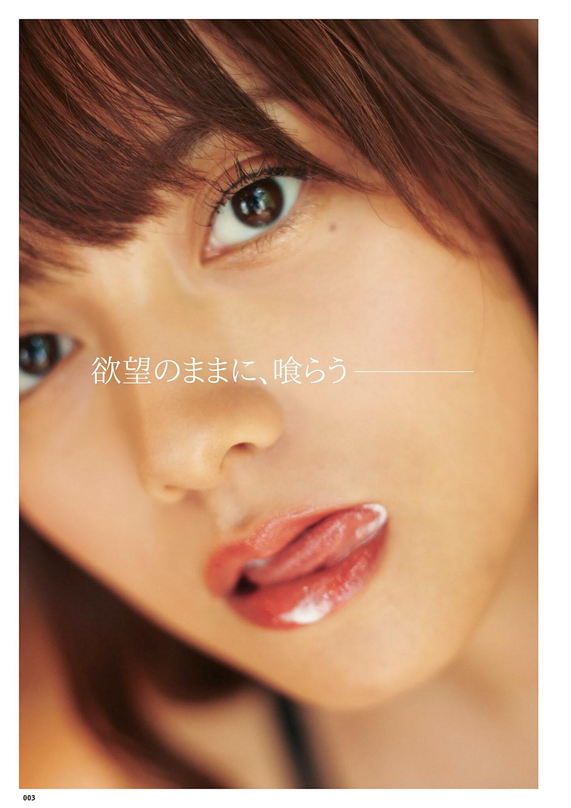 Nashiko Momotsuki Dolce  Vol 01 02.jpg