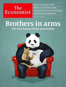 Economist Asia 190727.jpg