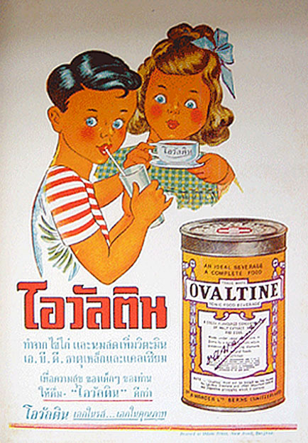 1932 Ovaltine advert.jpg