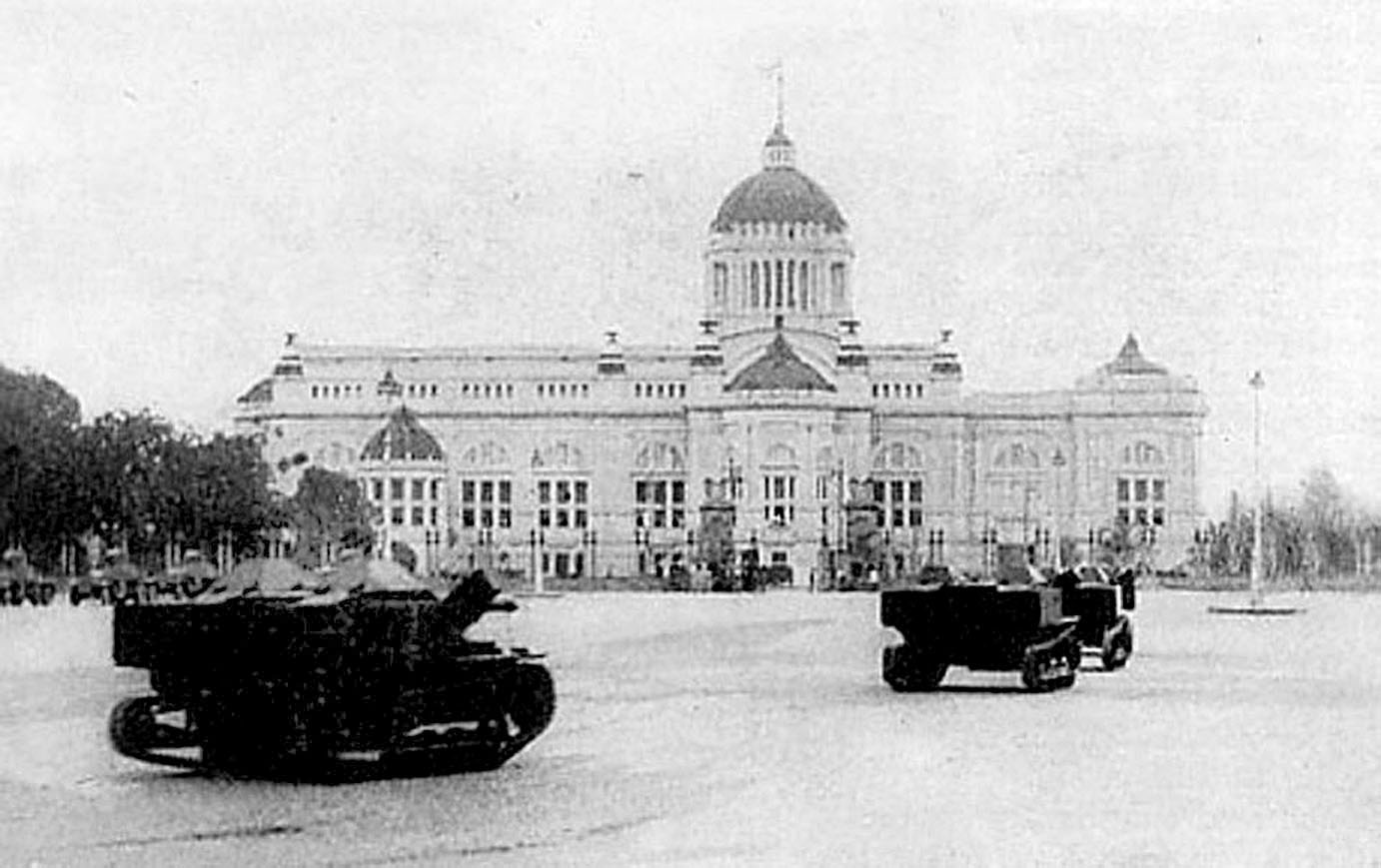 1932coup-ananta-samakhom-throne-hall.jpg